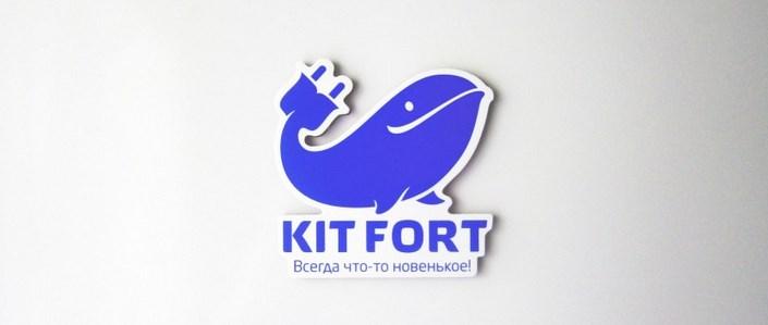 робот пылесос kitfort весёлый кит на лого