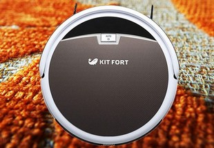 робот пылесос kitfort кт 519 на фото сверху